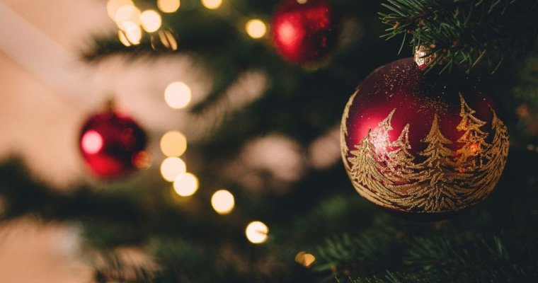Christmas tree with red and gold baubles